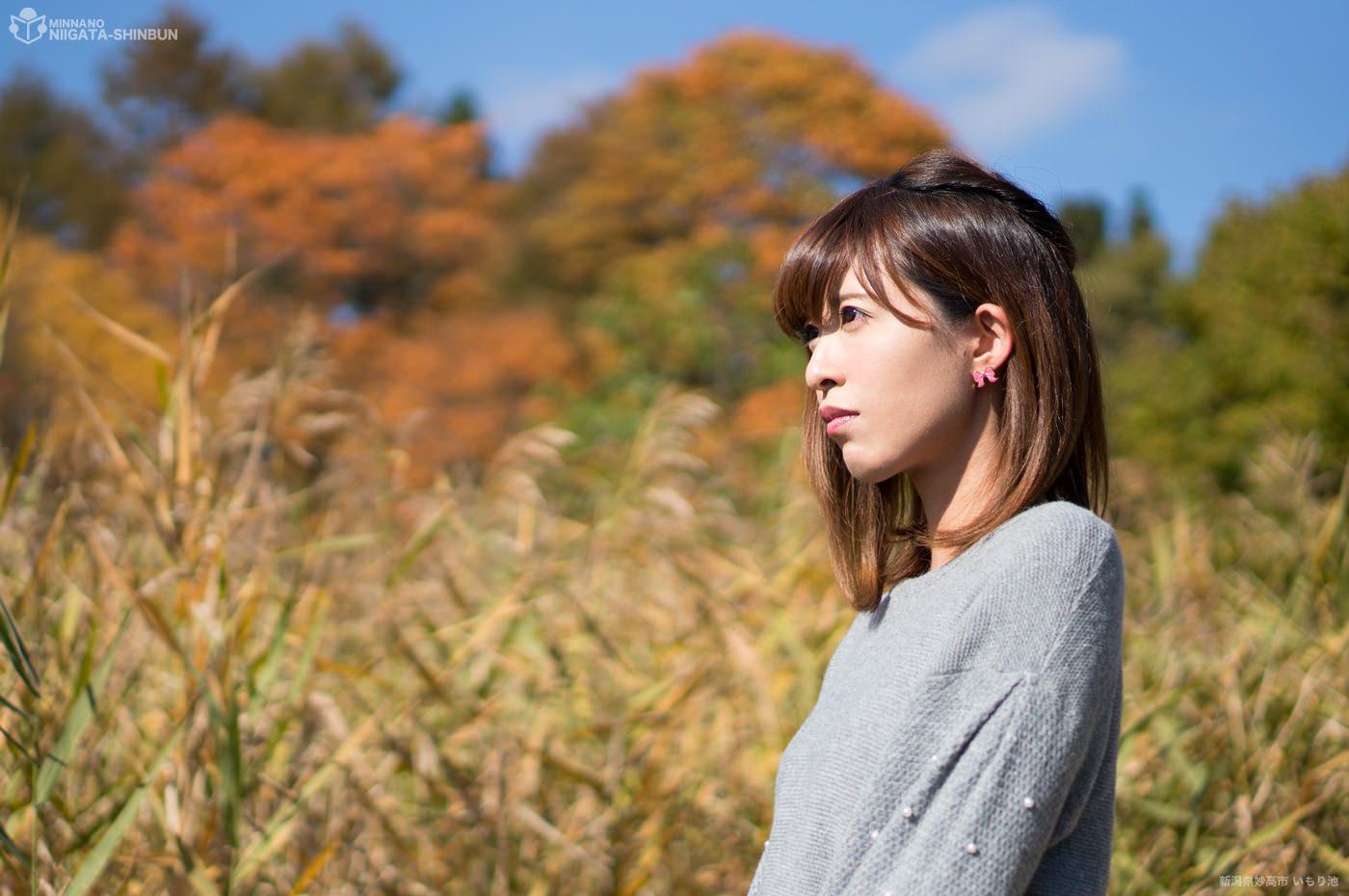 いもり池,藤田はるなの写真